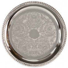 "Chrome Plated Tray (10"")"