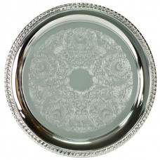 "Chrome Plated Tray (12"")"