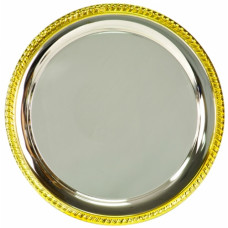 "Gold Rim Silver Plated Tray (12"")"