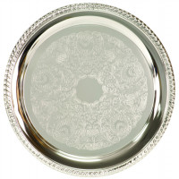"""Silver Plated Tray (12"""")"""