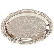 """Silver Plated Oval Tray (6 1/2""""x 9 1/2"""")"""