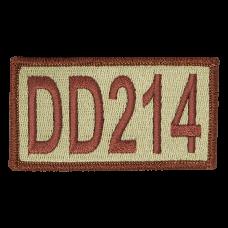 DD214 Duty Identifier Tab / USAF OCP Patch