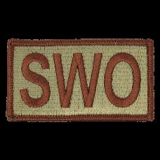 SWO Duty Identifier Tab / Patch (Minimum order 25pcs)
